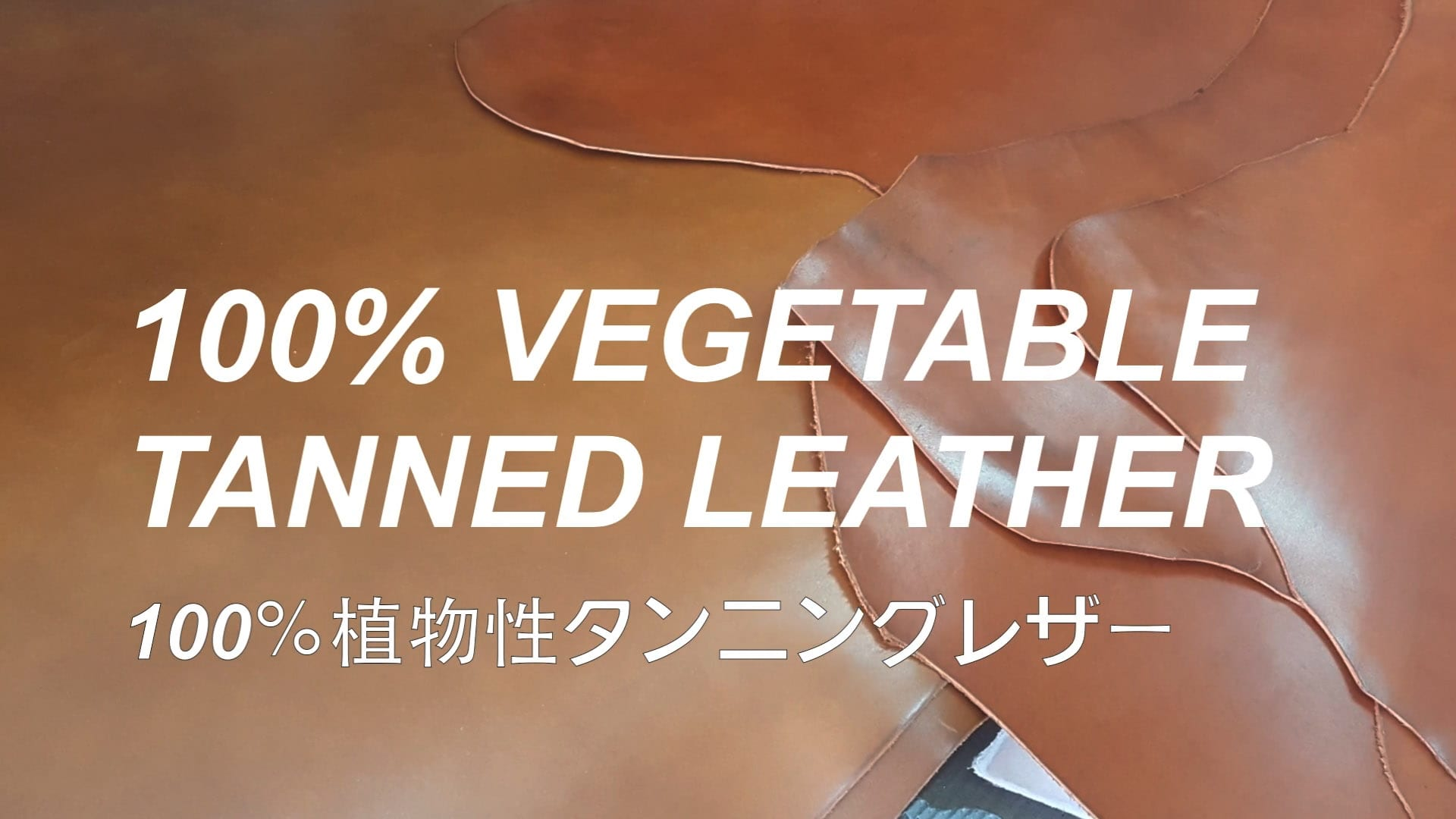 The art of vegetable-tanning leather.