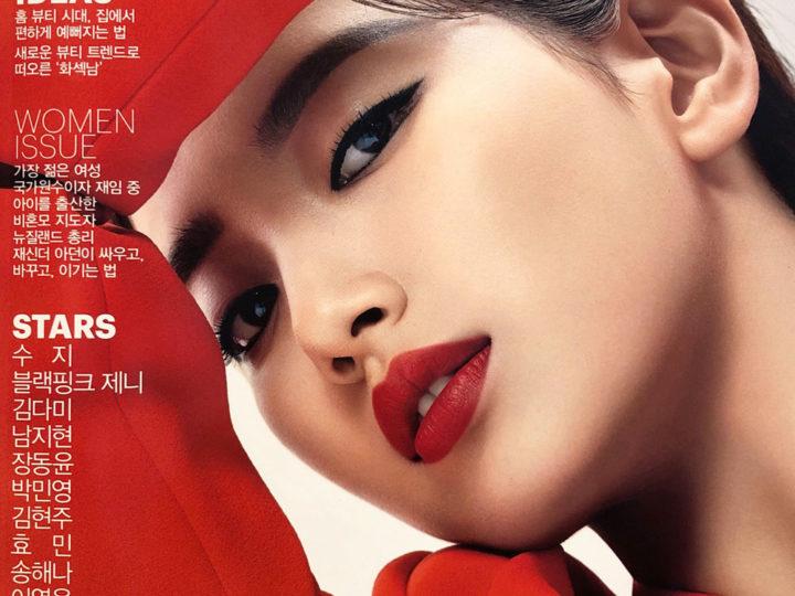 Marie Claire Korea October 2018